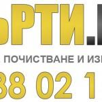 Сайт за къртене в София и България