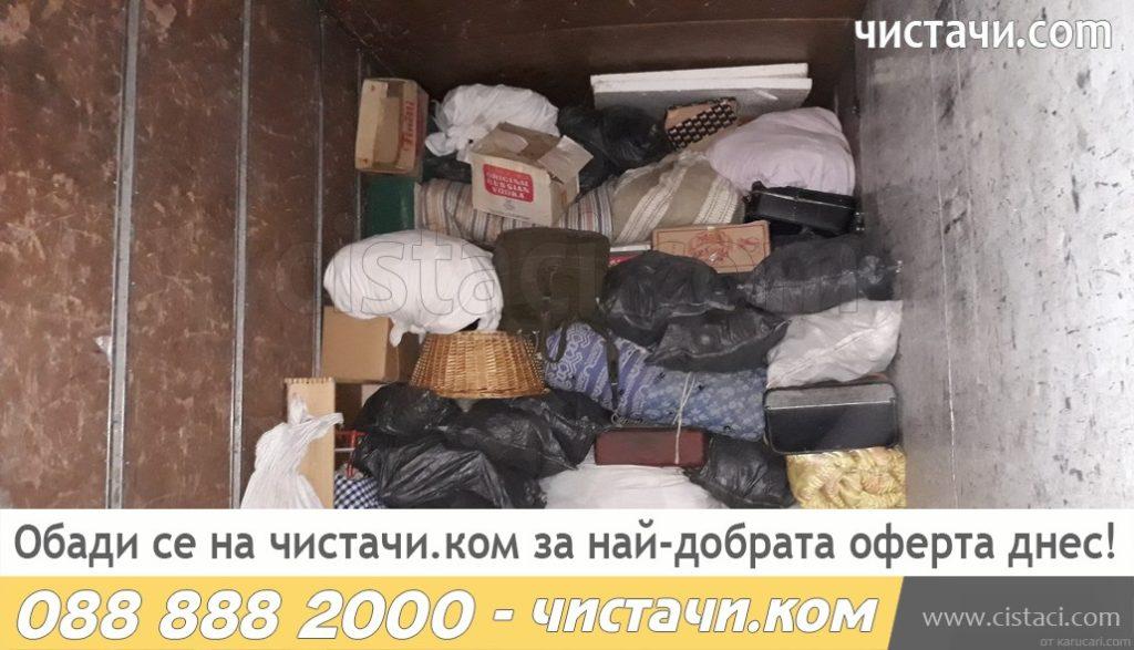 Cistaci.com са в България - Чистачи.com